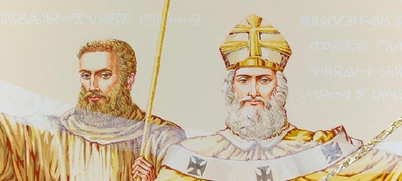 Štátny sviatok svätého Cyrila a Metoda